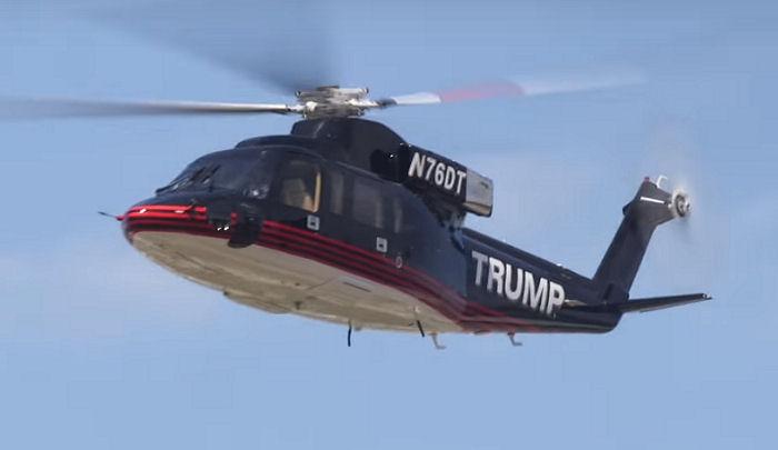 вертолет Дональда Трампа